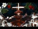 【東方ニコカラ】 Strawberry Crisis!! 【on vocal】 thumbnail