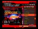 beatmaniaIIDX EXTRA演出