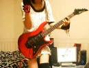 姫に憧れてSEX MACHINEGUNSのみかんのうたをギターで弾いてみた