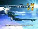 【TF6】PROJECT THUNDER FORCE【差し替えじゃないMAD】