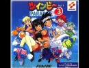ツインビーPARADISE3 エンディングクレジット集Vol.1-2 thumbnail