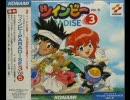 ツインビーPARADISE3 エンディングクレジット集Vol.5-6 thumbnail