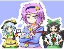 【東方】地霊殿ホットペッパー【手描き】