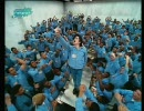 「They don't care about us」 (Prison Version, UNCENSORED)  Michael Jackson