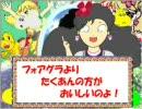 愛の妖精ぷりんてぃん♪ 第14回 ぷりんてぃんRCプレミアム??
