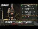 【MHP2G】訓練所G級 ショウグンギザミ亜種 ランス thumbnail