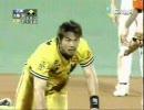 残念な台湾野球 thumbnail