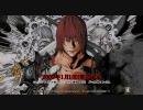 [Wii]悪魔城ドラキュラ ジャッジメント PV2 thumbnail