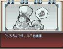 パワポケ9 彼女攻略 霧生夏菜(支援うp)