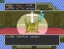 スーファミ版ドラクエ2、ハーゴン&シドー戦