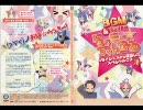 【DVD】 らき☆すた - 01巻BGM特典 「コッペパン♪だよ、らき☆すた」