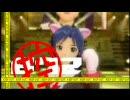 アイドルマスター 「ErAseRmoToR」byあずさ 千早 春香 BPM200over