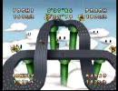 マリオパーティ2 ミニゲームコースター でっていうグリーンチーム Vol.2