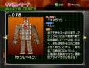 キン肉マンII世 新世代超人VS伝説超人 キン消しモード 001~153