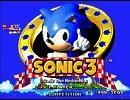 SONIC 10th ANNIVERSARY EXTRA SOUND ソニ