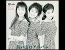 Qlair 思い出のアルバム