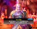 三国志大戦3 横山単動画・番外編 【クラウザー検証?】