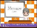 【今日のおじさんジョーク50】50回目【10/12】