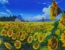 アニメ桃華月憚 桃香イメージソング「空には空があるだけ」(Short)