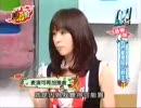 我愛黑澀會-我們都是甜心教主(王心凌)-16May2007part2