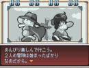 パワポケ9 広川武美(支援うp) thumbnail