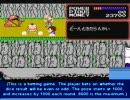 【TAS】NES妖怪道中記 13:11.35