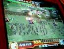 三国志大戦2 携帯動画12 蜀呉連合7枚vs神速大水計
