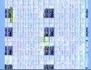 ロックマン2 カセット半差しでクリアに挑戦する その10