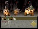 リンダキューブアゲイン 動物捕獲日誌 シナリオC part16