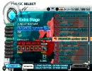 beatmania IIDX 9thstyle パラ鯖演出