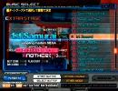 beatmania IIDX 10thstyle 侍演出