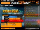 beatmania IIDX HAPPY SKY スクスカ演出