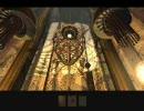 MYST III:EXILEを普通にプレイ ヴォルタイク編(1/2)