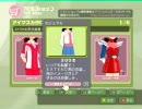 永井先生のアイドルマスター Part15