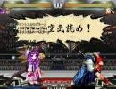 【MUGEN】ゲージMAXタッグトーナメント【ゲジマユ2】part97 thumbnail