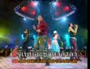 Bird Thongchai 'For Fan - FUN FAIR' LIVE concert 2002 (03 of 04)