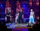 Bird Thongchai 'For Fan - FUN FAIR' LIVE concert 2003 (01 of 06)