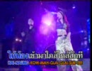 Bird Thongchai 'For Fan - FUN FAIR' LIVE concert 2003 (02 of 06)