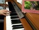 智代アフターより「hope」をピアノで弾いてみました