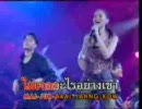 Bird Thongchai 'For Fan - FUN FAIR' LIVE concert 2003 (03 of 06)