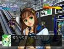 サーカディア(CIRCADIA) プレイ動画Part3