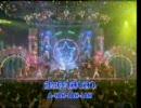 Bird Thongchai 'For Fan - FUN FAIR' LIVE concert 2003 (06 of 06)