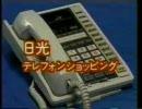 【ニコニコ動画】笑ってはいけない「テレフォンショッピング」を解析してみた