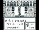 [GB]ゲームオーバーBGM集 PartEX1 NGと同じBGM集