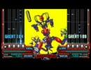 beatmania IIDX red Go Berzerk DP(A) キー音のみ