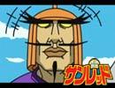 天体戦士サンレッド -スペシャルムービー その1-