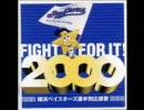 【ニコニコ動画】横浜ベイスターズ選手別応援歌 球場未使用テーマを解析してみた
