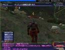 【FF11】ゲームマスターに救われた【GM】