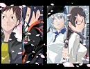 【ニコニコ動画】【高音質】夜桜四重奏 OP 『JUST TUNE』を解析してみた