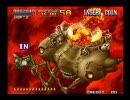 メタルスラッグ3 稼ぎ攻略1052万 Final Mission(6/6)